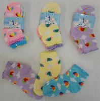 3pr Girl's Anklet Socks 2-4 [Umbrella & Clouds]